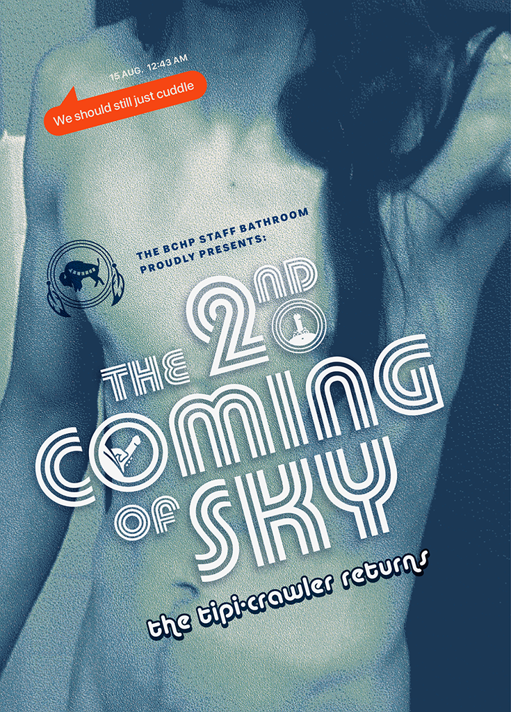 Skyler Bearchief Porn Flick Movie Poster